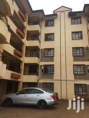 Apartment For Sale In Ruaka Near Police Station | Houses & Apartments For Sale for sale in Kiambu, Muchatha