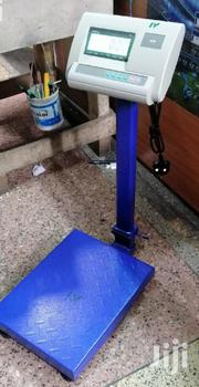 Portable Weighing Scale Machine   Store Equipment for sale in Nairobi, Nairobi Central