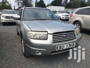 Subaru Forester 2005 2.0 X Active Beige | Cars for sale in Nairobi, Nairobi Central