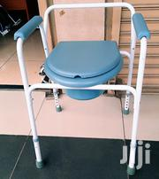 Commode Seat | Medical Equipment for sale in Nairobi, Nairobi Central