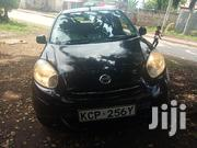 Nissan March 2010 | Cars for sale in Nairobi, Nairobi Central