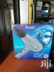 Ceriotti Blow Dryer | Tools & Accessories for sale in Nairobi, Nairobi Central