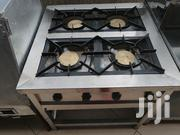 Commercial Gas Burner | Restaurant & Catering Equipment for sale in Nairobi, Nairobi Central