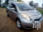 Toyota Vitz 2009 Gray | Cars for sale in Kiambu, Hospital (Thika)