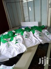 Executive Polo Printing And Embroidery Services | Other Services for sale in Nairobi, Nairobi Central