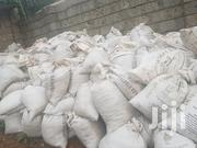 Chicken Manure For Sale In Juja | Feeds, Supplements & Seeds for sale in Kiambu, Juja