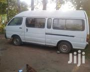 Toyota Crown 2001 White | Cars for sale in Trans-Nzoia, Kitale