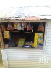 Shop For Sale | Commercial Property For Sale for sale in Homa Bay, West Kasipul