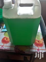 Multipurpose Detergent Soap | Bath & Body for sale in Nairobi, Ngara