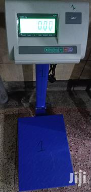 A12 Weighing Scales | Store Equipment for sale in Nairobi, Nairobi Central