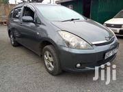 Toyota Wish 2005 Gray | Cars for sale in Nairobi, Kahawa West
