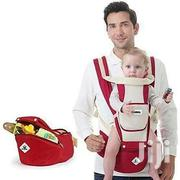 Hipsi Baby Carrier | Children's Gear & Safety for sale in Nairobi, Pangani