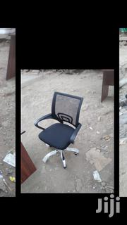 Office Chairs | Furniture for sale in Nairobi, Kasarani
