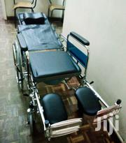 Reclining Wheelchair With Commode | Medical Equipment for sale in Nairobi, Nairobi Central