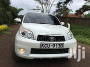 Toyota Rush 2012 White | Cars for sale in Nairobi, Parklands/Highridge