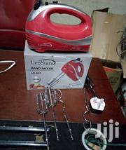 7 Speed Leostar Turbo 250w Handmixer,Free Delivery Cbd | Kitchen Appliances for sale in Nairobi, Nairobi Central