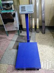 Brand New Weighing Scale | Store Equipment for sale in Nairobi, Nairobi Central