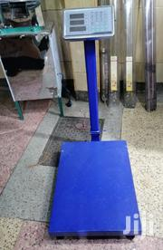 Bench Weighing Scale - 300kgs | Store Equipment for sale in Nairobi, Nairobi Central