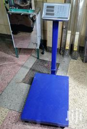Digital Weighing Scale - 300kgs | Store Equipment for sale in Nairobi, Nairobi Central
