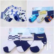 3PACK Adorable Baby 0-12mnths Cutest Socks | Toys for sale in Nairobi, Kasarani