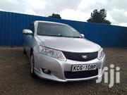 Toyota Allion 2008 Silver | Cars for sale in Nairobi, Nairobi Central