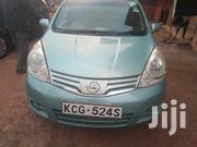 Nissan Note 2008 1.4 Blue | Cars for sale in Nairobi, Parklands/Highridge