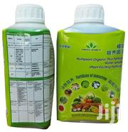 Nutriplant Organic Fertilizer From Greenworld Company Limitted | Meals & Drinks for sale in Nyeri, Kamakwa/Mukaro