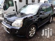 Nissan X-Trail 2008 Black | Cars for sale in Nairobi, Roysambu