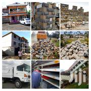 Dfre Building Materials Supplier | Building Materials for sale in Trans-Nzoia, Kitale