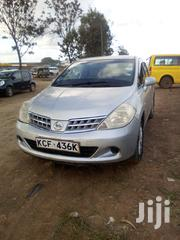 Nissan Tiida 2008 Silver | Cars for sale in Nairobi, Nairobi Central