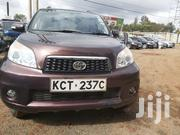 Toyota Rush 2011 Brown | Cars for sale in Nairobi, Nairobi Central