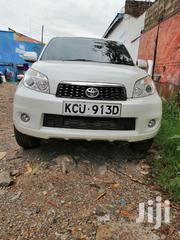 Toyota Rush 2012 White | Cars for sale in Nairobi, Nairobi Central