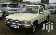Toyota Hilux 1995 Beige | Cars for sale in Kitui, Central Mwingi
