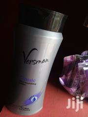Versman Lotion | Skin Care for sale in Nakuru, Njoro