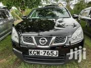 Nissan Dualis 2012 Black | Cars for sale in Nairobi, Nairobi Central