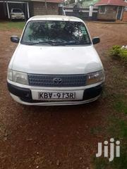Buy And Drive | Cars for sale in Baringo, Kabarnet