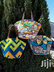 African Vitenge Bags | Bags for sale in Nairobi, Eastleigh North