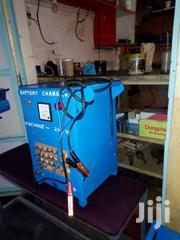 Battery Charger Machine | Manufacturing Materials & Tools for sale in Homa Bay, Mfangano Island