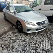 Toyota Mark X 2012 Silver | Cars for sale in Nairobi, Nairobi Central