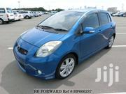 Vitz Used 2007 | Cars for sale in Nakuru, London