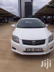 Toyota Fielder 2009 White | Cars for sale in Kiambu, Ndenderu