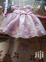 Mitumba Boutique | Children's Clothing for sale in Machakos, Matungulu West
