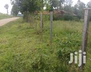 Land on Sale | Land & Plots For Sale for sale in Kakamega, East Wanga