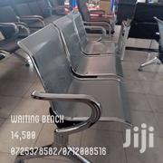3 Seaters Waiting Bench | Furniture for sale in Nairobi, Nairobi South