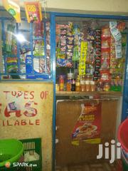 Selling Shop At Githurai 44 | Commercial Property For Sale for sale in Nairobi, Zimmerman