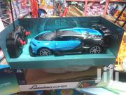 Large Remote Control Toy Car | Toys for sale in Nairobi, Nairobi Central