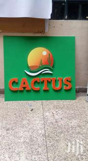 Signages | Other Services for sale in Nairobi, Nairobi Central