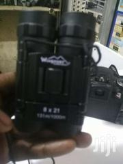 Binoculars With Optical Zoom | Cameras, Video Cameras & Accessories for sale in Nairobi, Kileleshwa