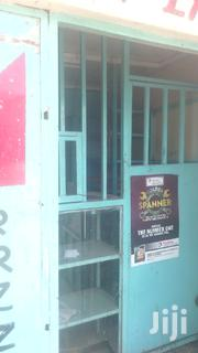 Shop to Let   Commercial Property For Rent for sale in Kajiado, Ongata Rongai