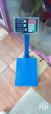 150kgs Heavy Duty Industrial Digital Platform Weigh Scale | Store Equipment for sale in Nairobi, Nairobi Central